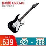 依班娜(Ibanez) GRX140 初学入门电吉他 (黑色)
