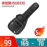 依班娜(Ibanez) ISGB310 高品质电吉他包