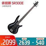 电贝司品牌 SR300E 24品电贝司 (黑色)