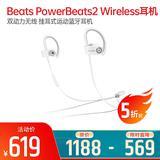 Beats PowerBeats2 Wireless 双动力无线 挂耳式运动蓝牙耳机  (白色)
