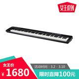 美奥多(M-AUDIO)Keystation 88 半配重MIDI键盘 88es升级版