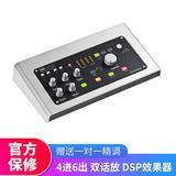 雅马哈UR28M声卡搭配爱科技C414XLS麦克风 录音套装