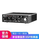 雅马哈UR 22C声卡搭配得胜PC-K600麦克风 录音配音设备套装