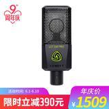 LCT 240 PRO 专业录音电容麦克风 网络K歌主播直播麦克风话筒(黑色)