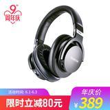 PRO82 专业参考级监听耳机 (黑色)