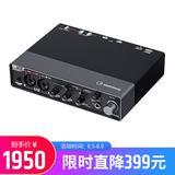 雅马哈(YAMAHA)steinberg UR24C 专业录音配音USB声卡音频接口 主播直播K歌声卡