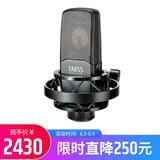 得胜(TAKSTAR)TAK55 专业录音麦克风 双面镀金大震膜多指向电容话筒