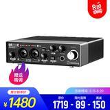 雅马哈UR 22C声卡搭配爱科技C214麦克风 专业个人录音配音设备套装