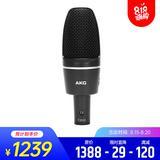 爱科技(AKG)C3000 电容式大振膜录音麦克风