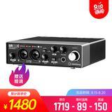 雅马哈(YAMAHA)steinberg UR22C 专业录音外置声卡编曲混音USB音频接口 2019升级版