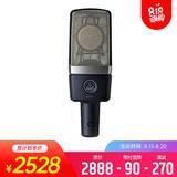 爱科技(AKG)C214 电容式专业录音麦克风
