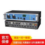 RME Fireface UCX声卡搭配LCT 840麦克风 录音套装