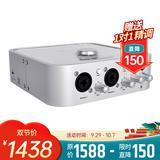 艾肯(iCON)4nano live 网红主播直播外置声卡 电脑K歌录音USB声卡(新版)
