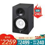 HS7I 6.5寸专业录音工作室录音棚有源监听音箱 可悬挂式专业小白盆音响 黑色(单只)