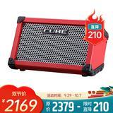 罗兰CUBE-STREET音箱搭配舒尔BLX24/SM58麦克风  户外街唱无线套装