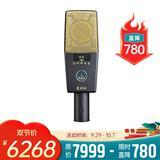 爱科技(AKG)C414XLII 电容式录音麦克风