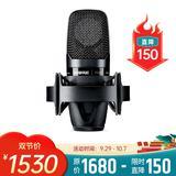 PGA27 电容式录音麦克风 专业录音配音主播直播K歌话筒