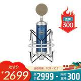 美国品牌BlueBird SL (蓝鸟) 电容式录音麦克风 网络K歌主播直播话筒
