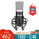 PC-K500 电容式录音麦克风(简装版)