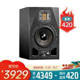 A5X  两分频5.5寸有源专业监听音箱(单只)