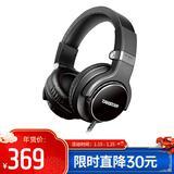 得胜(TAKSTAR) HD5800 封闭式 录音监听耳机 (HD5500升级版) (黑色)