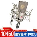 诺音曼(Neumann)TLM103 电容式录音麦克风 大振膜主播直播K歌话筒 小U87【德国进口】(银灰色、带防震架)