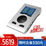 RMEBabyface Pro FS  专业录音USB外置声卡 娃娃脸高品质主播直播K歌声卡 (Babyface Pro升级版)