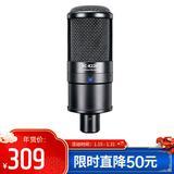 得胜(TAKSTAR) PC-K220 电容式录音麦克风