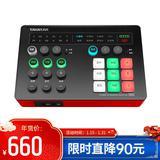 得胜(TAKSTAR)MX1 便捷式直播K歌录音声卡 手机直播户外直播网络k歌主播声卡