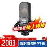 得胜TAK55麦克风搭配RME Babyface Pro FS声卡  专业个人录音配音设备套装