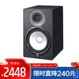印尼进口 HS8 8寸有源监听音箱 黑色 (只)