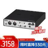 雅马哈 UR RT2 4进2出USB音频接口电脑外置录音声卡 内置尼夫变压器