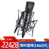 U89 Ai 大振膜电容录音麦克风 录音棚专业录音话筒 网络K歌主播直播麦克风【德国进口】