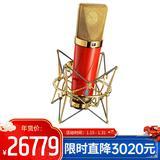 U87 Ai 专业录音电容麦克风 主播直播网络K歌麦克风话筒【德国进口】(中国红限量版)