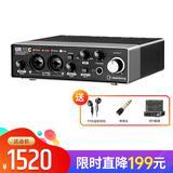 Steinberg(YAMAHA) 雅马哈 UR22C 专业录音外置声卡编曲混音USB音频接口 2019升级版