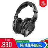 HD 280 PRO 后封闭包耳型头戴式录音DJ监听耳机 音乐发烧友