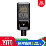 LCT 240 专业录音电容麦克风 网络K歌主播直播麦克风话筒