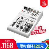雅马哈AG03 +AT2020麦克风+HD 2000黑金版耳机+PF17ECE电箱吉他+ST-6支架