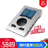 Babyface Pro FS  专业录音USB外置声卡 娃娃脸高品质主播直播K歌声卡 (Babyface Pro升级版)