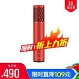 PH 130 电容式手机K歌直播麦克风 真振膜级手机麦克风 (红色)