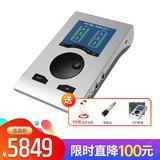 森海塞尔MK4麦克风搭配 RME Babyface Pro FS声卡 话放高配版个人录音套装