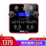 艾肯(iCON) upod live 录音K歌直播USB外置声卡 电脑手机通用音频接口(升级版)