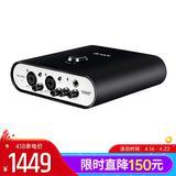 艾肯(iCON) Duo44 Live 录音K歌直播USB外置声卡 电脑手机通用音频接口(升级版)