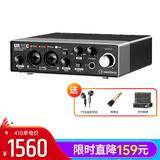 Steinberg/YAMAHA 雅马哈UR 22C声卡搭配得胜PC-K600麦克风 录音配音设备套装