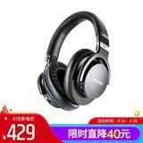 得胜(TAKSTAR) PRO82 专业参考级监听耳机 (黑色)