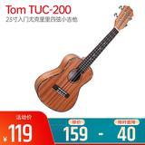Tom TUC-200  23寸入门尤克里里四弦小吉他 (配包)
