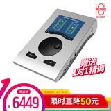 RME Babyface Pro FS声卡搭配森海塞尔MK4麦克风+防震架  电脑手机直播专业录音套装
