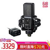 卡尔卡 KNS-8400+PA600+美奇MR524+DGT 650 USB+ IP-70B 多功能手机+NB-511