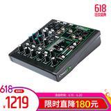美奇ProFX6v3调音台搭配得胜PC-K820银色麦克风 电脑手机K歌直播录音套装