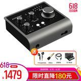 AudientiD4 MKII 专业录音USB外置声卡 录音编曲直播K歌音频接口